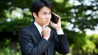 レイクALSAの審査には在籍確認の電話あり!電話で聞かれる内容とは?