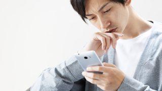 SMBCモビットからの電話確認を回避してお金を借りる方法