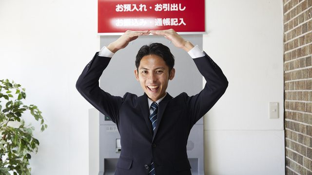 ノーローン提携ATM一覧!手数料・営業時間が一目で分かる!