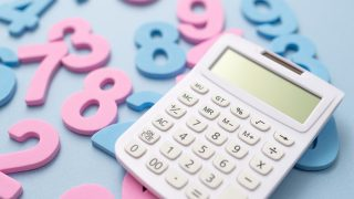 SMBCモビットの金利を他社比較で解説!利息を減らす方法は?