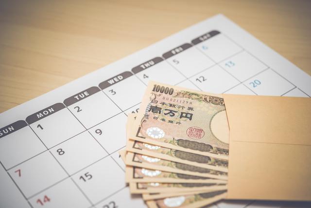 プロミスの返済方法5つを分かりやすく解説!返済のタイミングやATMの営業時間は?