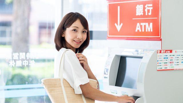 オリックス銀行カードローンのAMT利用時間と利用方法!土日でも利用可能?