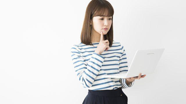 SMBCモビットの会員サービスMyモビにログインできない…対処法とログインする方法は?