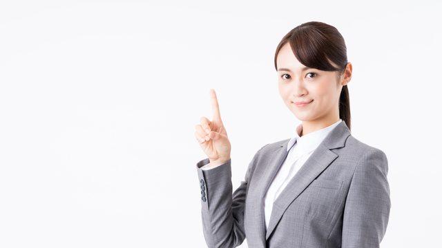東邦銀行カードローン「TOHOスマートネクスト」の口コミ・評判まとめ!他社と比べたメリット・デメリット