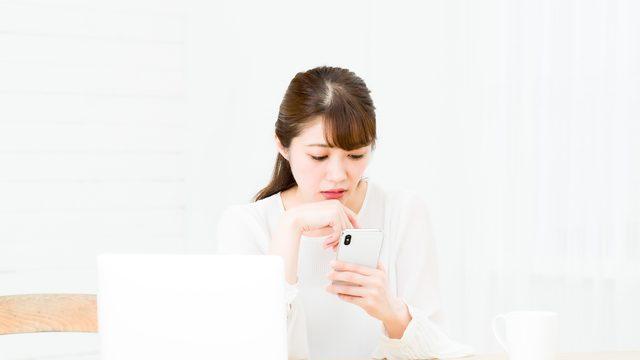 アイフル会員ページにログインできない場合の対処法とログインする方法
