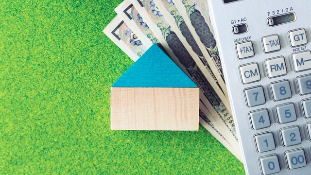ビジネクストの不動産担保ローンの基本情報!審査・評判・融資にかかる時間を解説