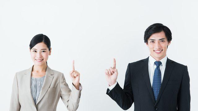西京銀行カードローンの口コミ・評判まとめ!他社と比べたメリット・デメリット