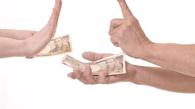 消費者金融の利用限度額はいくらまで借りられる?増額審査に通るコツとは