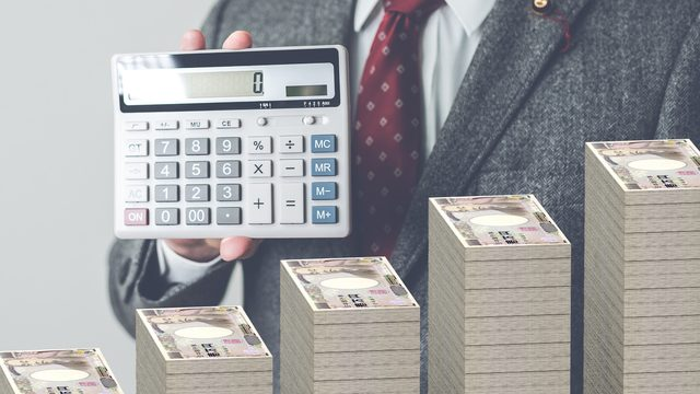 ビジネクストの増額方法と審査の流れは?ビジネスクトを増額するデメリットもあるのでよく考えよう