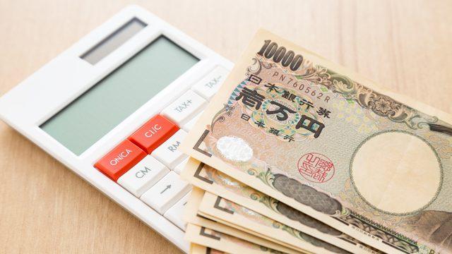 スルガ銀行カードローン「リザーブドプラン」の返済方法!利息を抑えて返済するコツは?