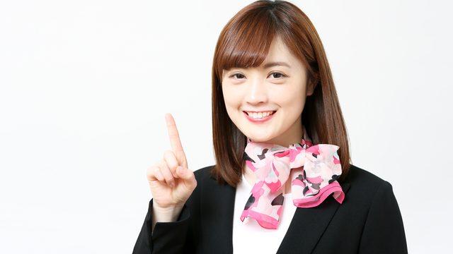 北洋銀行カードローンのメリット・デメリット・審査・金利・口コミを徹底解説!