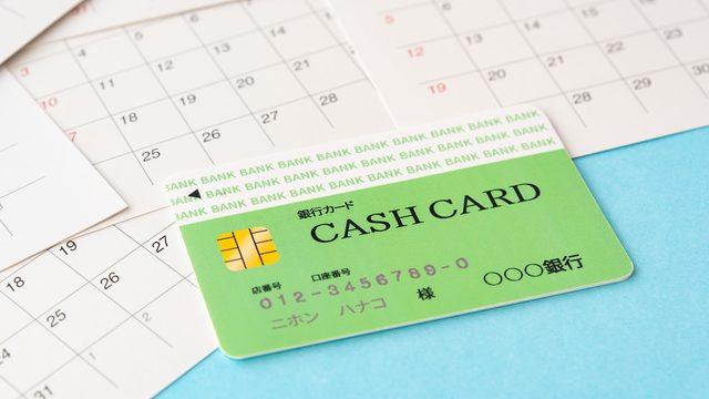 みずほ銀行キャッシュカードは即日発行できない!発行は最短でも1週間かかる