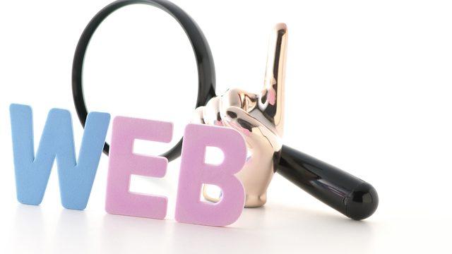 SMBCモビットはWEB完結申し込みで即日融資可能!WEB完結のメリット・デメリットとは