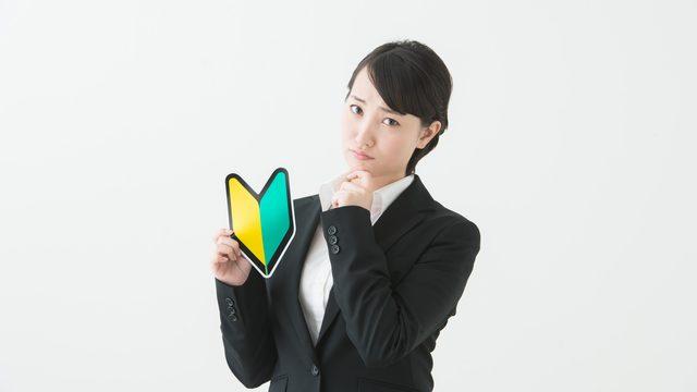 三井住友銀行カードローンの即日融資の方法と流れ