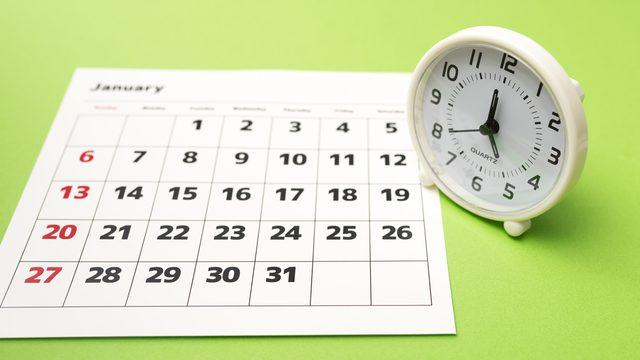 スルガ銀行カードローンで即日融資を受ける条件と方法!
