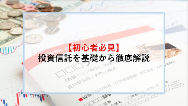 岡三オンライン証券 IPO
