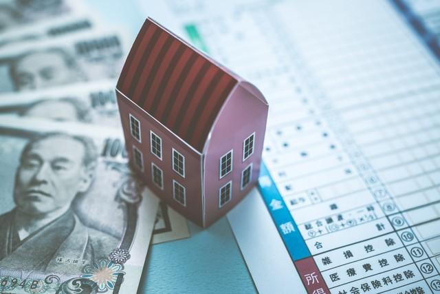 不動産投資による確定申告の流れと簡単にできる節税術!